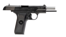 m57a pistol blued open slide right angle