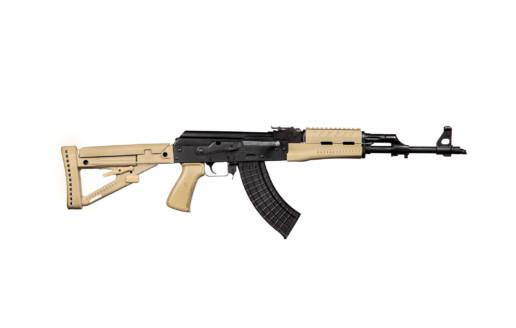 m70 pistol ak semi automatic fde right angle