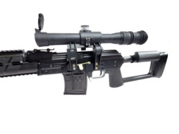 m 91 ak sniper rifle scope blued zoom angle